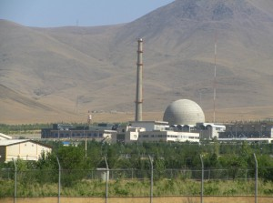 Arak Heavy Water Reactor